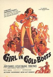 girlgoldboots