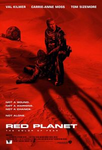 redplanet6