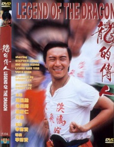 legendofthedragon3
