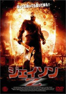 shredder3