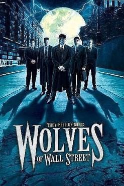 wolveswallstreet1