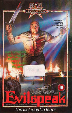 Dead of night the movie